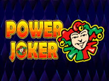 Онлайн-слот Power Joker – играйте в режиме 24/7